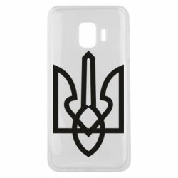 Чехол для Samsung J2 Core Simple coat of arms with sharp corners