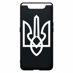 Чехол для Samsung A80 Simple coat of arms with sharp corners