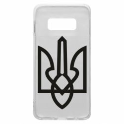 Чехол для Samsung S10e Simple coat of arms with sharp corners
