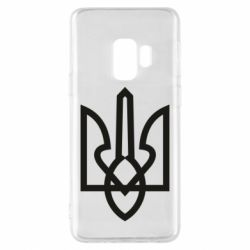 Чехол для Samsung S9 Simple coat of arms with sharp corners