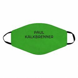 Маска для лица Singer Paul Kalkbrenner