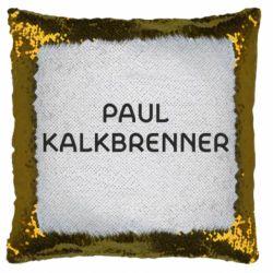 Подушка-хамелеон Singer Paul Kalkbrenner