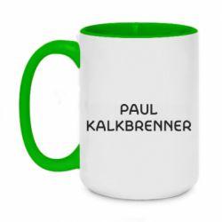 Кружка двухцветная 420ml Singer Paul Kalkbrenner