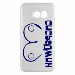 Чехол для Samsung S6 EDGE Сисьадмин