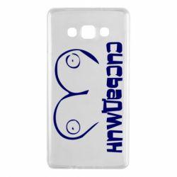 Чехол для Samsung A7 2015 Сисьадмин