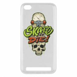 Чохол для Xiaomi Redmi 5a Skate or die skull - FatLine