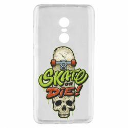 Чохол для Xiaomi Redmi Note 4 Skate or die skull