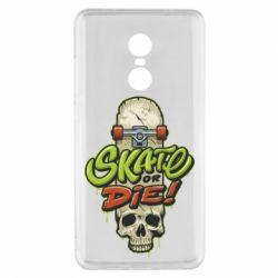 Чохол для Xiaomi Redmi Note 4x Skate or die skull