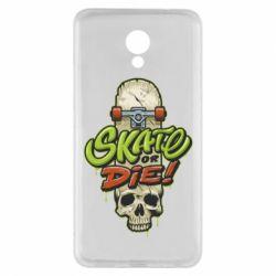Чохол для Meizu M5 Note Skate or die skull - FatLine
