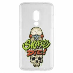 Чохол для Meizu 15 Skate or die skull - FatLine