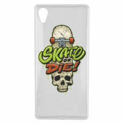Чохол для Sony Xperia X Skate or die skull - FatLine