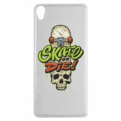 Чохол для Sony Xperia XA Skate or die skull - FatLine