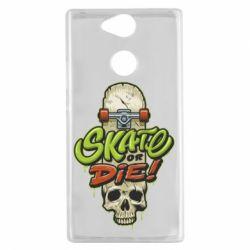 Чохол для Sony Xperia XA2 Skate or die skull - FatLine