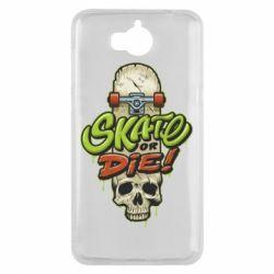 Чохол для Huawei Y5 2017 Skate or die skull - FatLine