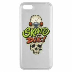 Чохол для Huawei Y5 2018 Skate or die skull - FatLine