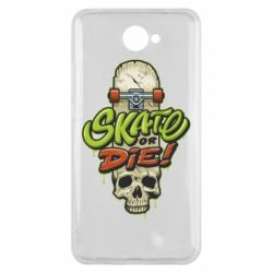 Чохол для Huawei Y7 2017 Skate or die skull - FatLine