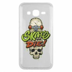 Чохол для Samsung J5 2015 Skate or die skull