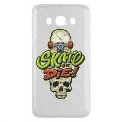 Чохол для Samsung J5 2016 Skate or die skull