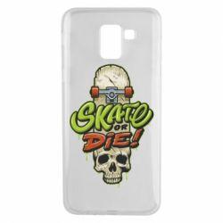 Чохол для Samsung J6 Skate or die skull