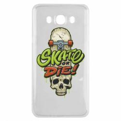 Чохол для Samsung J7 2016 Skate or die skull