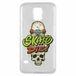 Чохол для Samsung S5 Skate or die skull