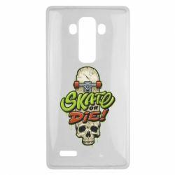 Чохол для LG G4 Skate or die skull - FatLine