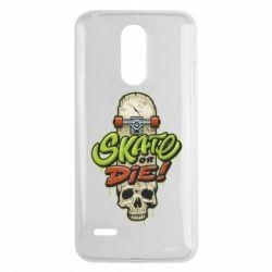 Чохол для LG K8 2017 Skate or die skull - FatLine