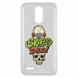 Чохол для LG K10 2017 Skate or die skull - FatLine