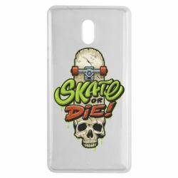 Чохол для Nokia 3 Skate or die skull - FatLine