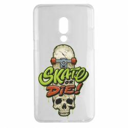 Чохол для Meizu 15 Plus Skate or die skull - FatLine