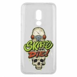 Чохол для Meizu 16 Skate or die skull - FatLine