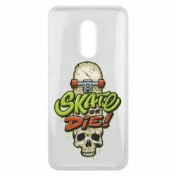 Чохол для Meizu 16 plus Skate or die skull - FatLine