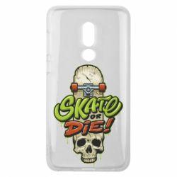 Чохол для Meizu V8 Skate or die skull - FatLine