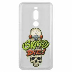 Чохол для Meizu V8 Pro Skate or die skull - FatLine