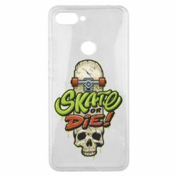 Чохол для Xiaomi Mi8 Lite Skate or die skull