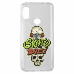 Чохол для Xiaomi Redmi Note Pro 6 Skate or die skull