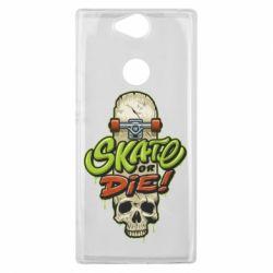 Чохол для Sony Xperia XA2 Plus Skate or die skull - FatLine