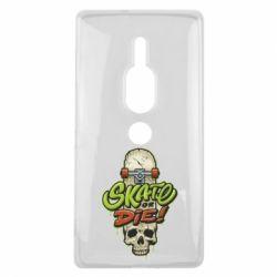 Чохол для Sony Xperia XZ2 Premium Skate or die skull - FatLine