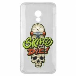 Чохол для Meizu 15 Lite Skate or die skull - FatLine