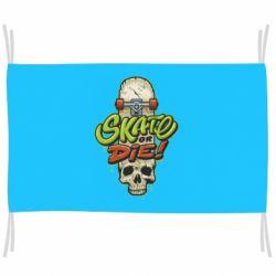 Прапор Skate or die skull