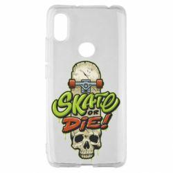 Чохол для Xiaomi Redmi S2 Skate or die skull