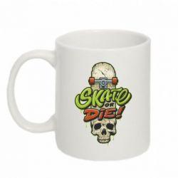 Кружка 320ml Skate or die skull