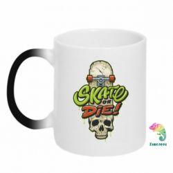 Кружка-хамелеон Skate or die skull
