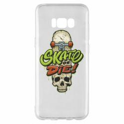 Чохол для Samsung S8+ Skate or die skull