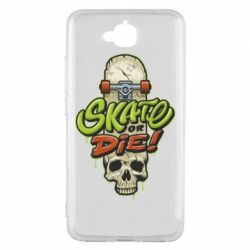 Чохол для Huawei Y6 Pro 2018 Skate or die skull - FatLine