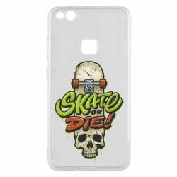 Чохол для Huawei P10 Lite Skate or die skull - FatLine