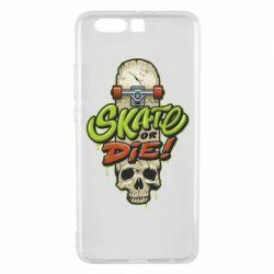 Чохол для Huawei P10 Plus Skate or die skull - FatLine