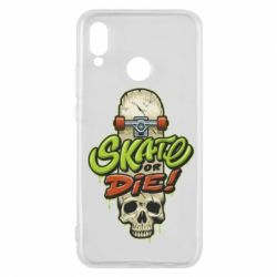 Чохол для Huawei P20 Lite Skate or die skull - FatLine