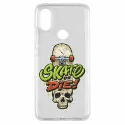 Чохол для Xiaomi Mi A2 Skate or die skull
