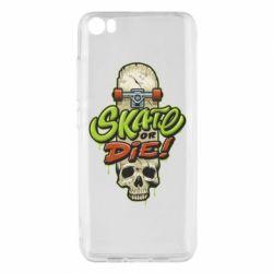 Чохол для Xiaomi Mi5/Mi5 Pro Skate or die skull